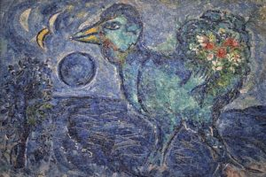 Mosaici contemporanei del Museo d'Arte della Città, particolare